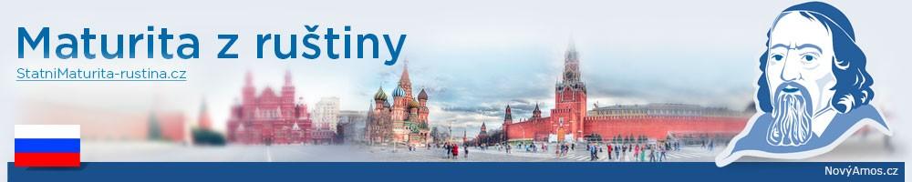Maturita z ruštiny